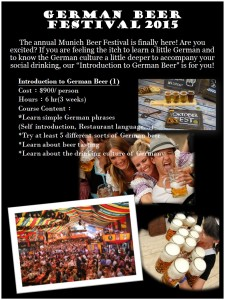 German beer course-eng